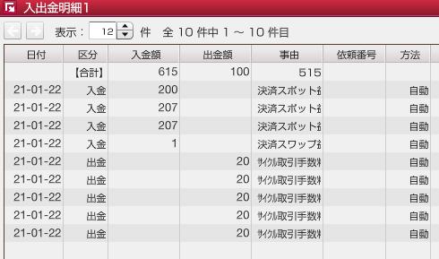 f:id:Kenshi128:20210124143449p:plain