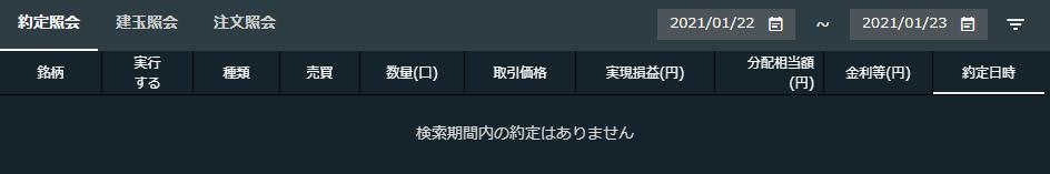 f:id:Kenshi128:20210124143508p:plain