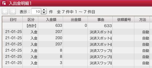 f:id:Kenshi128:20210126182554p:plain