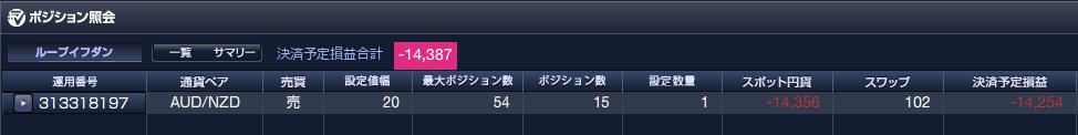 f:id:Kenshi128:20210126182639p:plain