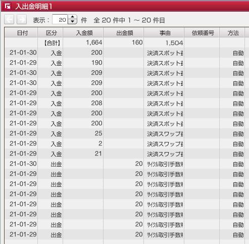 f:id:Kenshi128:20210130091307p:plain