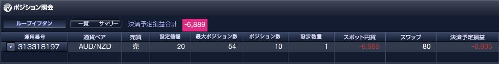 f:id:Kenshi128:20210202203246p:plain