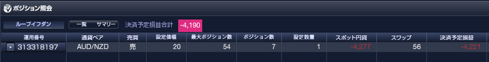 f:id:Kenshi128:20210203180621p:plain