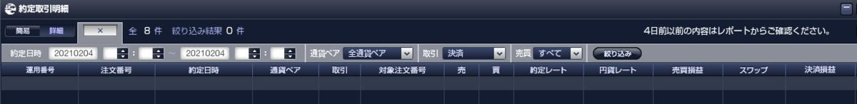 f:id:Kenshi128:20210205075800p:plain