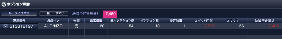 f:id:Kenshi128:20210205075810p:plain