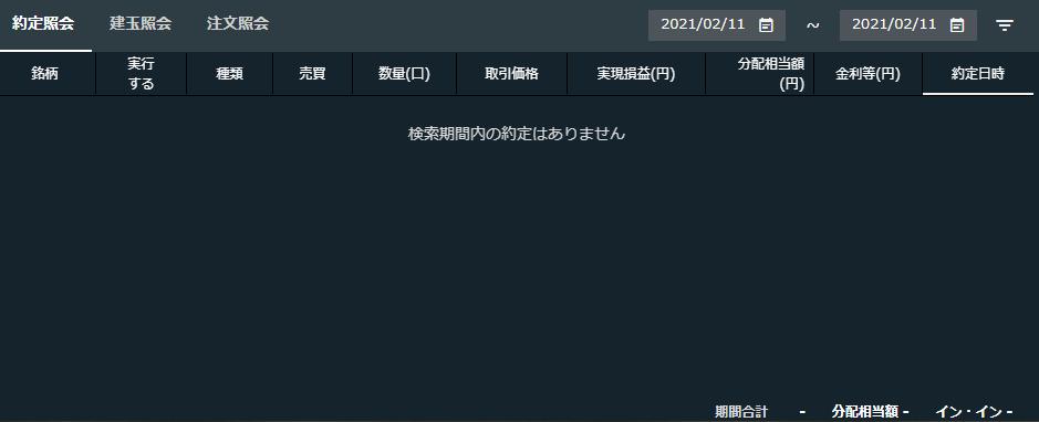 f:id:Kenshi128:20210212181841p:plain