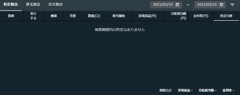f:id:Kenshi128:20210216180809p:plain