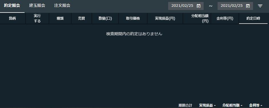 f:id:Kenshi128:20210226190017p:plain