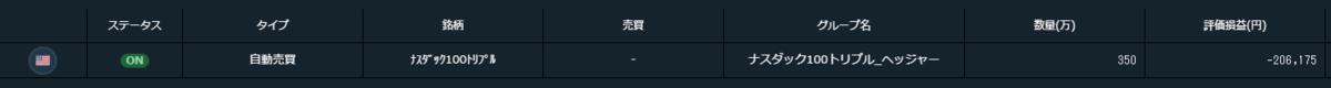f:id:Kenshi128:20210406181328p:plain