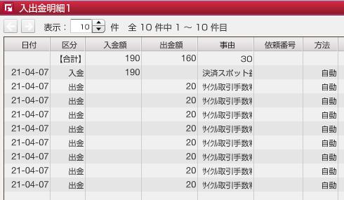 f:id:Kenshi128:20210408184554p:plain