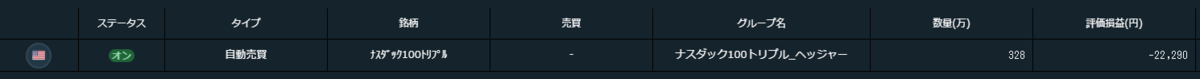 f:id:Kenshi128:20210410155744p:plain