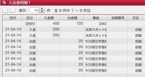 f:id:Kenshi128:20210415182523p:plain
