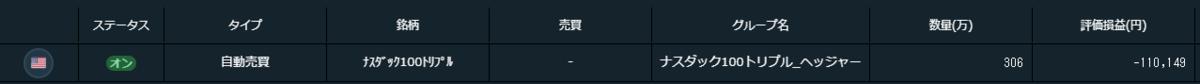 f:id:Kenshi128:20210429130605p:plain