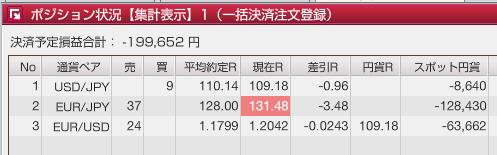f:id:Kenshi128:20210506182526p:plain