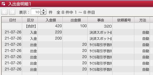 f:id:Kenshi128:20210727183846p:plain