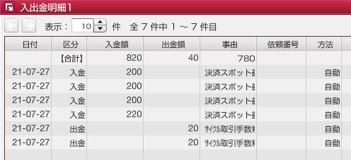 f:id:Kenshi128:20210728180826p:plain