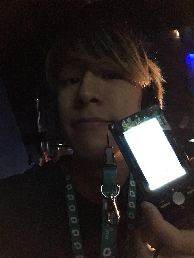 f:id:Kenshiro-Y:20190217040657j:image