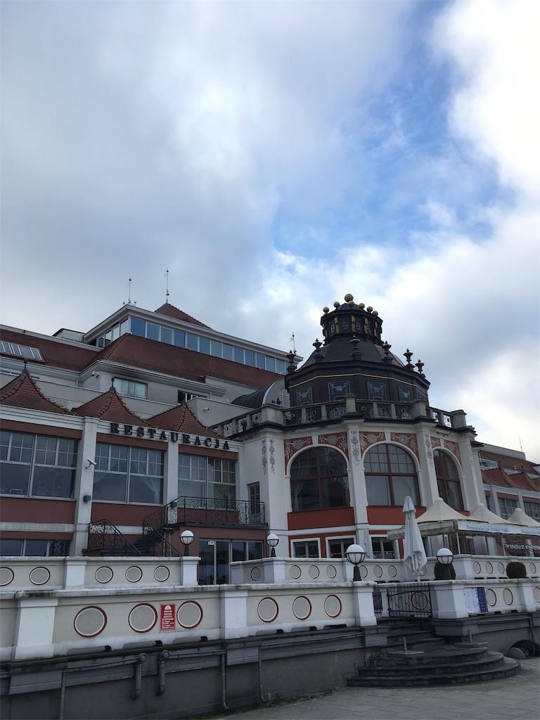 f:id:Kenshiro-Y:20190226011737j:image