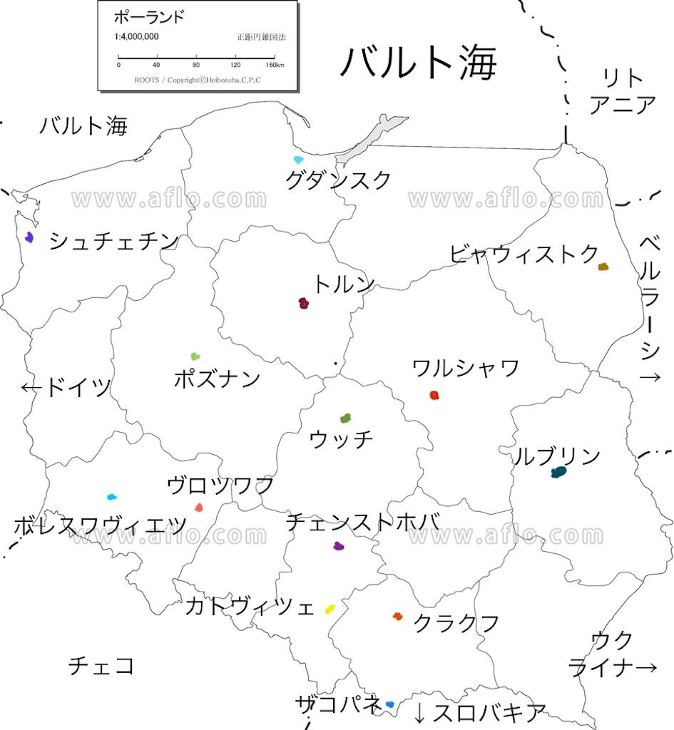 f:id:Kenshiro-Y:20190313015530j:image