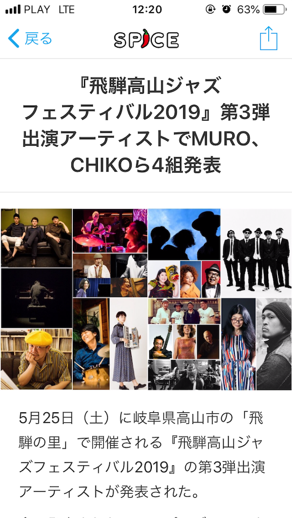 f:id:Kenshiro-Y:20190331055759p:image