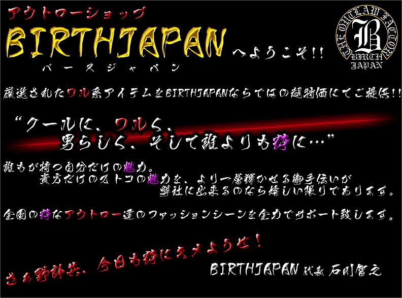f:id:Kenta-Reptile:20160814224327p:plain