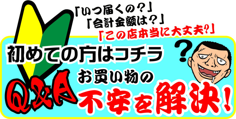 f:id:Kenta-Reptile:20160814231428p:plain