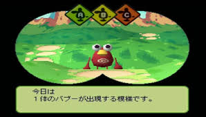 f:id:Kenta-Reptile:20160909212327p:plain