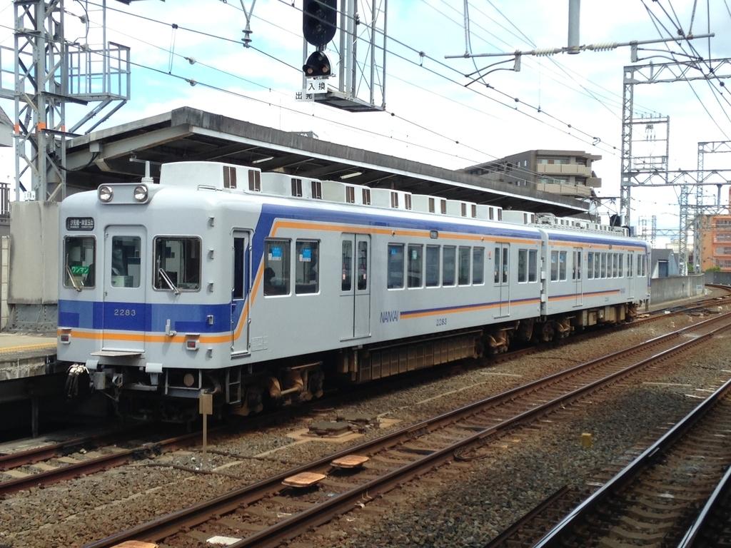 f:id:KentaMURAGISHI:20181006162142j:plain