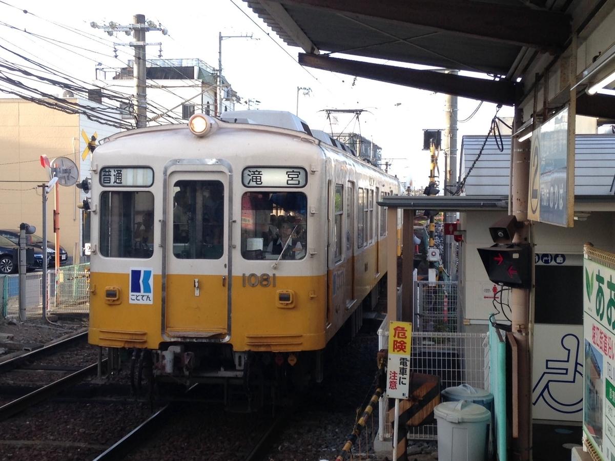 f:id:KentaMURAGISHI:20190609234559j:plain