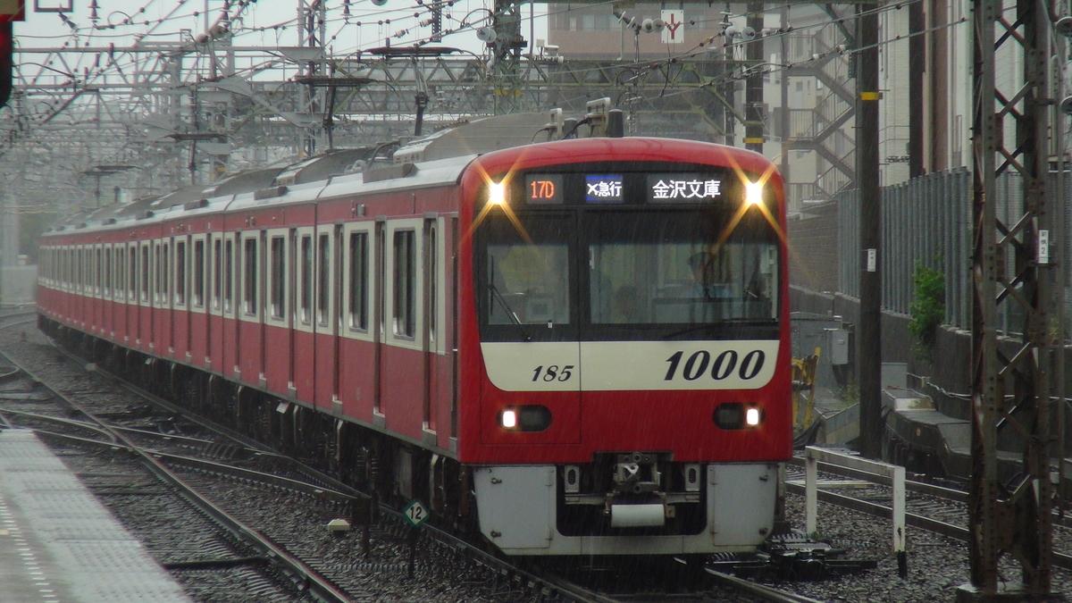 f:id:KentaMURAGISHI:20190610002319j:plain
