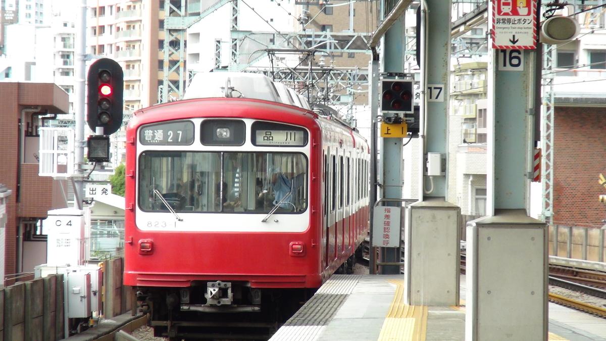 f:id:KentaMURAGISHI:20190610115404j:plain