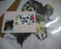 絵の購入者に感謝をこめて。