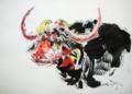 """A Red Buffalo"""