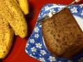 今日のデザート。手作りのバナナパウンドケーキ