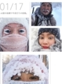 最近、故郷で流行っている投稿。凍ったまつ毛!🤣