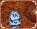 復活祭!おめでとうございます!