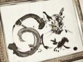 今日の版画。「ジャム猫」