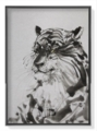 今日の墨絵「虎」