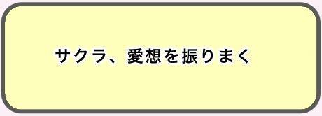 f:id:Kerina:20200620230931j:plain