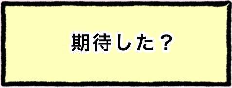 f:id:Kerina:20200707061017j:plain