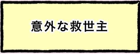 f:id:Kerina:20200719035346j:plain