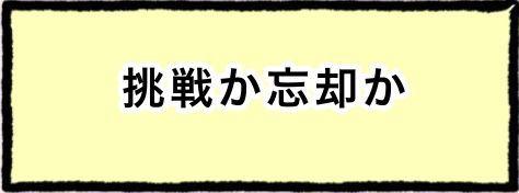 f:id:Kerina:20200816171557j:plain