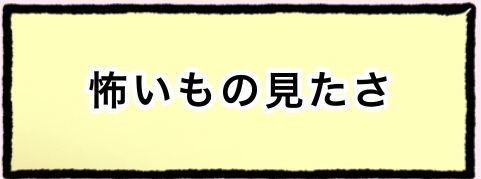 f:id:Kerina:20201225150327j:plain