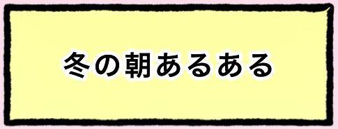 f:id:Kerina:20210220144323j:plain