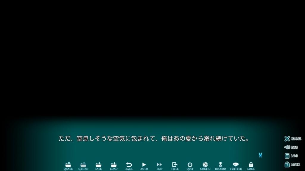 f:id:Kesizumi:20180703062149j:plain