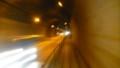 [HF]トンネル