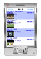 f:id:KeyHoleTV:20181208044315p:plain
