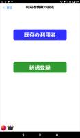 f:id:KeyHoleTV:20181208045048p:plain