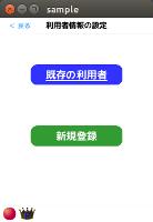 f:id:KeyHoleTV:20181208051640p:plain