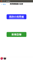 f:id:KeyHoleTV:20181208051957p:plain